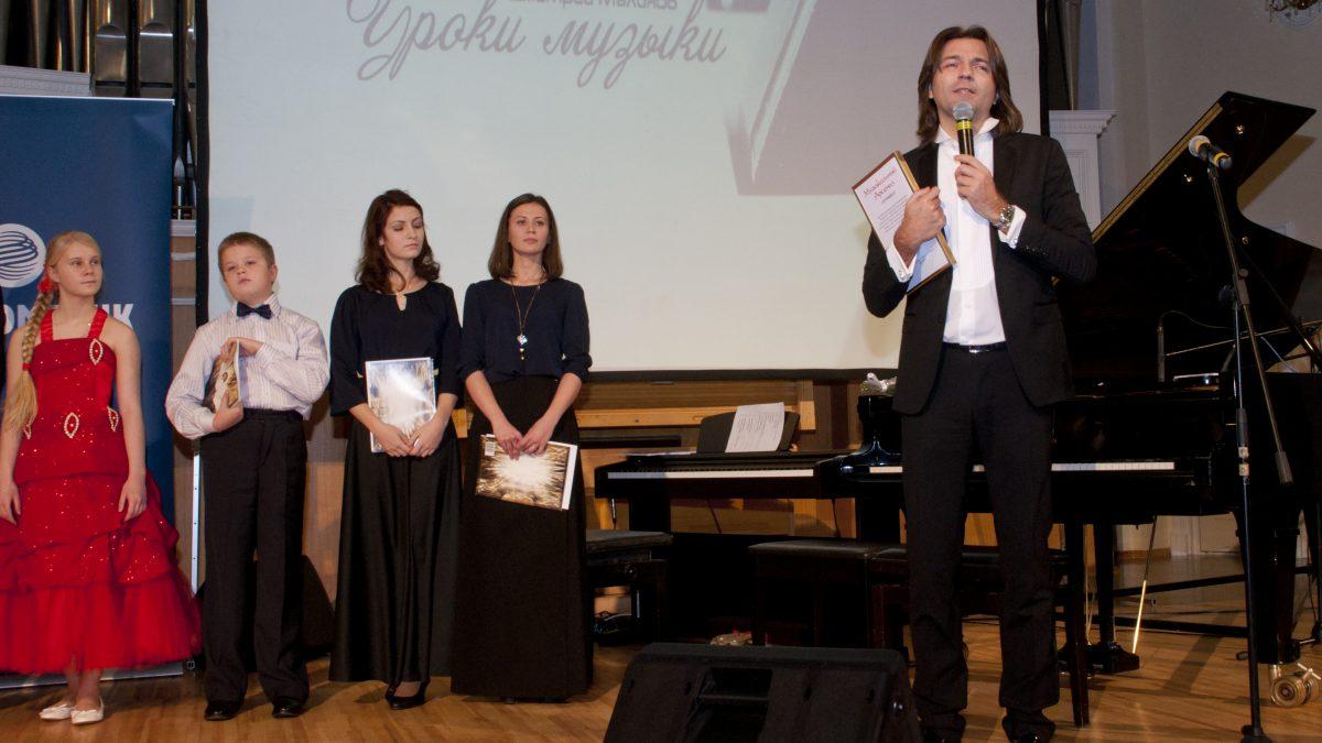 преподаватель вокала киев